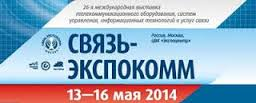 Azerbaijan will be represented by the national pavilion at the international IT exhibition (12.05.2014)